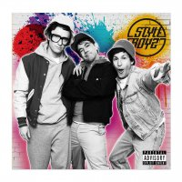 The Lonely Island - Popstar: Never Stop Never Stopping Original Soundtrack