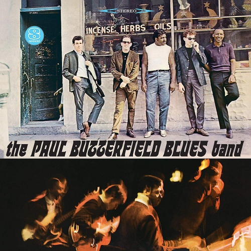 The Paul Butterfield Blues Band -The Butterfield Blues Band