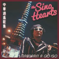 The Sino Hearts - Mandarin A-Gogo