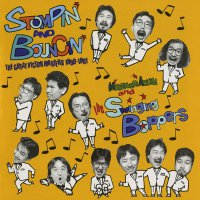 吾妻光良 & The Swinging Boppers - Stompin' & Bouncin': The Great Victor Masters 1990-1991