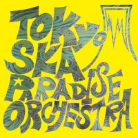 Tokyo Ska Paradise Orgchestra - Tokyo Ska Paradise Orchestra