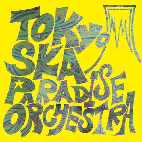 Tokyo Ska Paradise Orgchestra -Tokyo Ska Paradise Orchestra