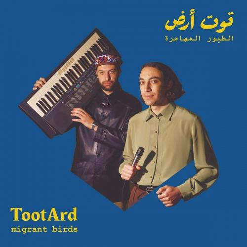 Tootard - Migrant Birds