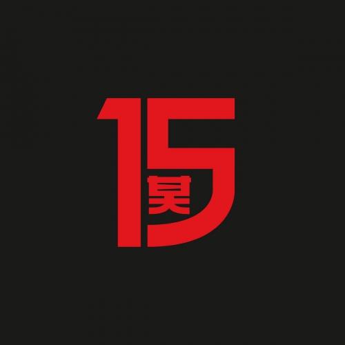 Various Artists - 15 Years Of Shogun Audio