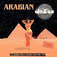 Various Artists -Arabian Disco