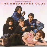 Various Artists - Breakfast Club