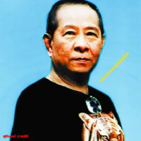 Various Artists -Classic Productions By Surin Phaksiri: Luk Thung Gems From The 60-80