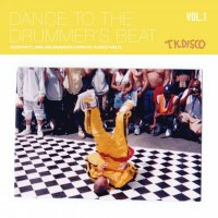 Various Artists - Dance To The Drummer's Beat Vol 1