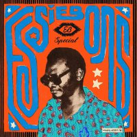 Various Artists - Essiebons Special 1973 - 1984 / Ghana Music Power House