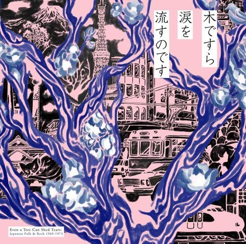Various Artists -Even A Tree Can Shed Tears: Japanese Folk & Rock 1969-1973 / Various