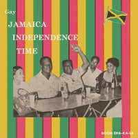 Various Artists - Gay Jamaica Independence Time