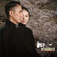 Various Artists -Grandmaster