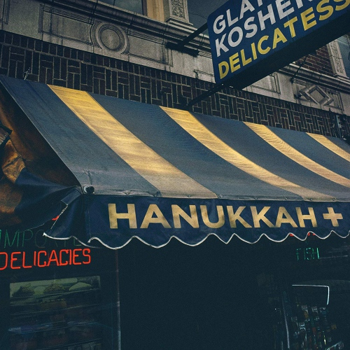 Various Artists - Hanukkah