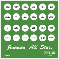 Various Artists - Jamaica All Stars