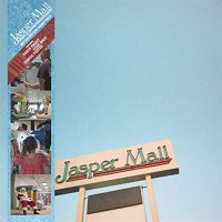 Various Artists -Jasper Mall Ost