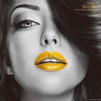 Various Artists - Jazz Bar Analog Best Selection 1