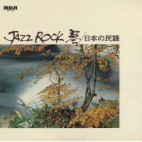 Various Artists -Jazz Rock