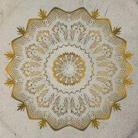 Various Artists - Mandala