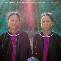 Various Artists - Mien