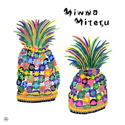 Various Artists - Minna Miteru