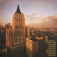 Various Artists - New York