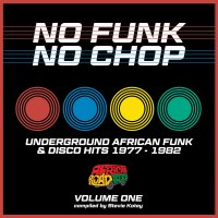 Various Artists - No Funk No Chop Vol. 1