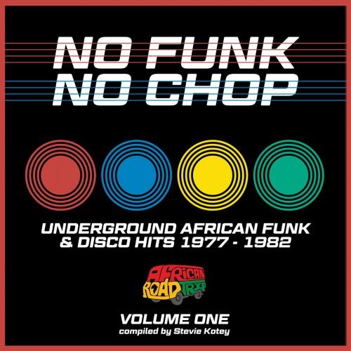 Various Artists - No Funk No Chop Vol. 1