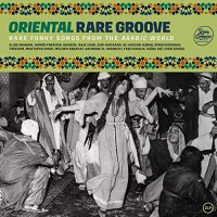 Various Artists - Oriental Rare Groove