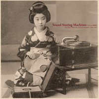 Various Artists -Sound Storing Machines