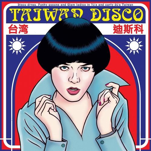 Various Artists - Taiwan Disco