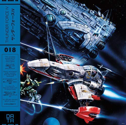 Various Artists -Thunder Force Iv (Original Soundtrack)