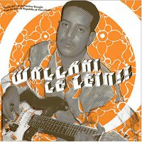 Various Artists - Wallahi Le Zein