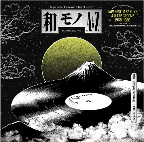 Various  Japanese Jazz Funk  &  Rare Artists - Wamono A To Z Vol. I - Japanese Jazz Funk & Rare Groove 1968-1980