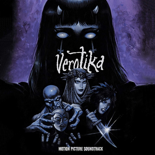 Verotika / O.s.t. - Verotika (Original Soundtrack)