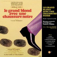 Vladimir Cosma - Le Grand Blond Avec Une Chaussure Noire / Salut L'artiste