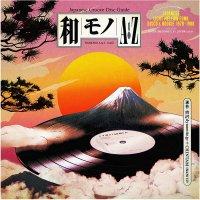 Wamono A To Z Vol. 3 - Japanese Light Mellow Funk - Wamono A To Z Vol. 3 - Japanese Light Mellow Funk Disco & Boogie 78-88