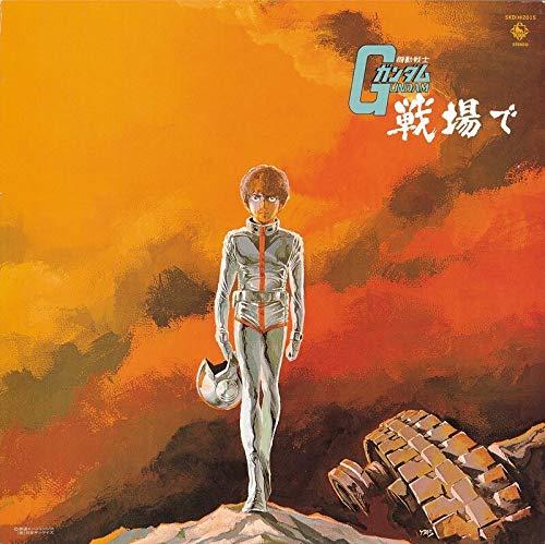 Takeo Watanabe / Yushi Matsuyama - Mobile Suit Gundam: Gundam On The Battlefield