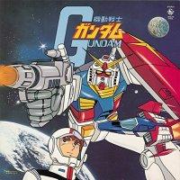 Takeo Watanabe / Yushi Matsuyama - Mobile Suit Gundam Original Soundtrack