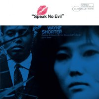 Wayne Shorter -Speak No Evil