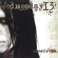 Wednesday 13 -Bloodwork