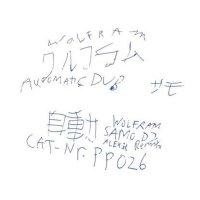 Wolfram - Automatic Dub 2