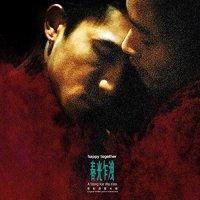 Wong Kar Wai -Happy Together