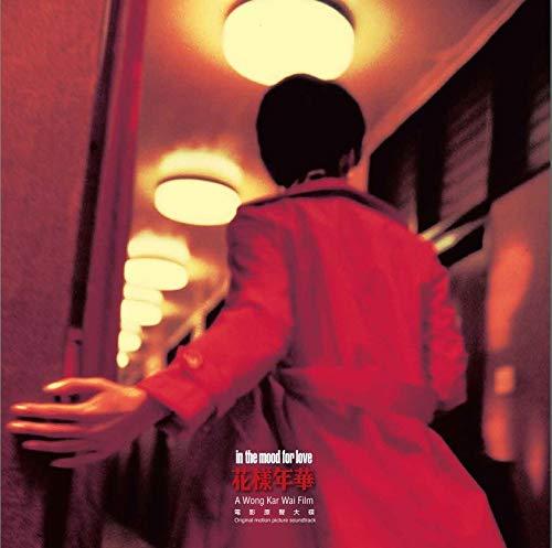 Wong Kar Wai -In The Mood For Love