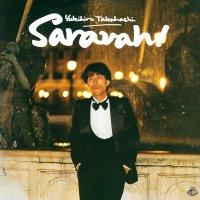Yukihiro Takahashi - Saravah