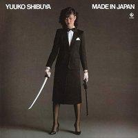 Yuko Shibuya -Made In Japan