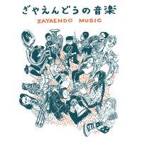 Zayaendo - Zayaendo Music