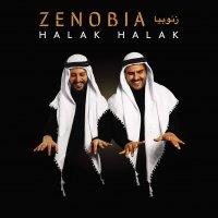 Zenobia -Halak, Halak